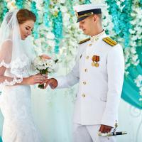 Выездная церемония бракосочетания.